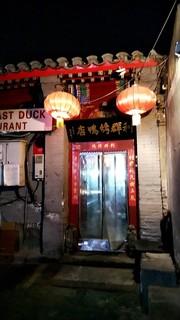 北京_200107_0035.jpg